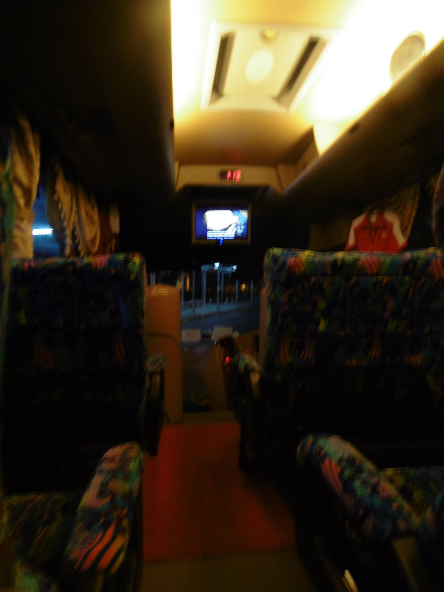 A blurry image from the night bus to Kuala Lumpur from Singapore.